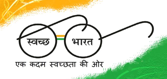Swacha Bharat